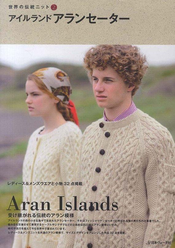 Aran Islands Knit Wear - Japanese Knitting Pattern Book for Women & Men - Easy Tutorial, Sweater, Vest, Cardigan, Pullover, Poncho - B1352
