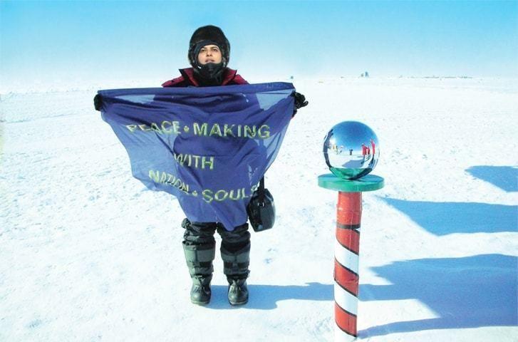 Namira salim first pakistani astronaut tech urdu