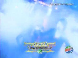 大野智主演ドラマ「魔王」の主題歌 嵐が歌うtruthのGIF動画 created by COCO