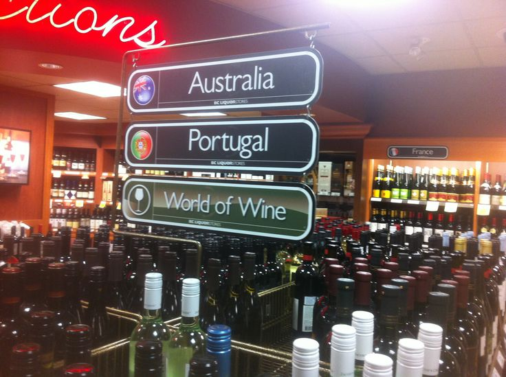 bc liquor store hours cambie 1000 images about bulgarian wine tastings at government 11920