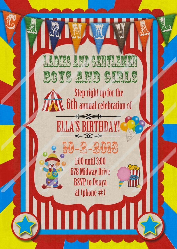 8 Best Carnival Images Circus Theme Birthday Party Custom Tickets