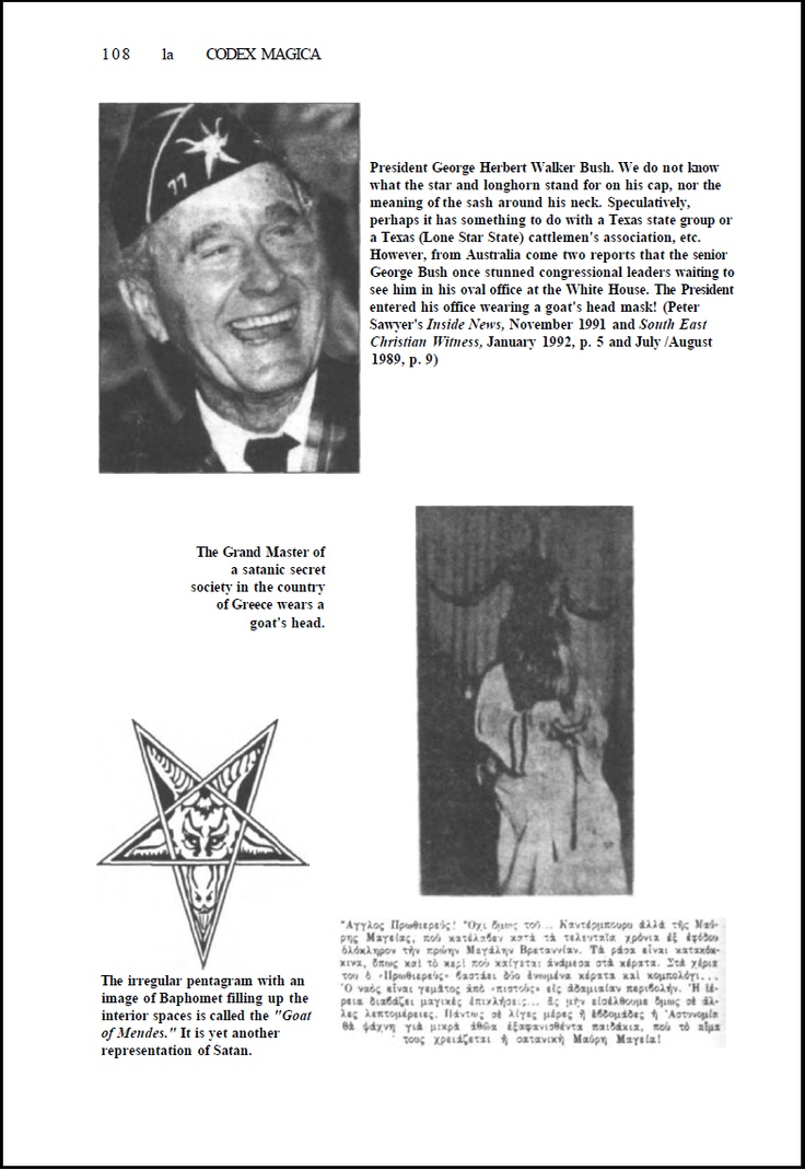 238 best secret symbols handshakes and signs of freemasons secret signs handshakes and symbols biocorpaavc Choice Image