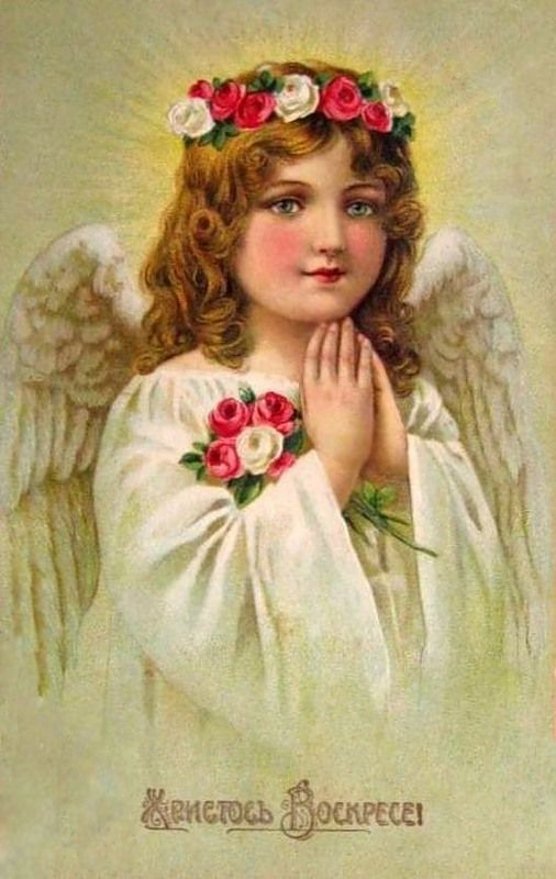 Старинные открытки с ангелом, крещение
