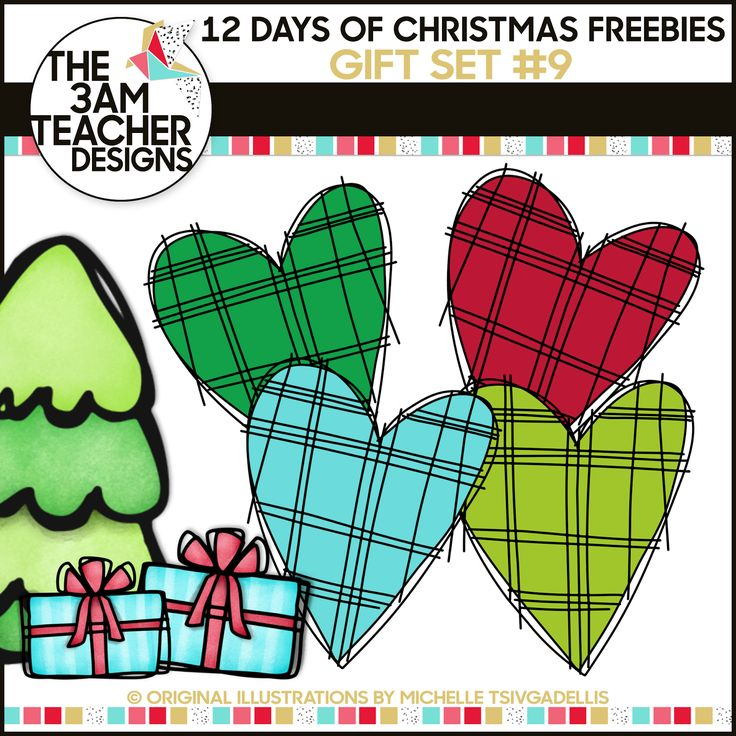 12 Days of Christmas Freebies: Free Holiday Clipart Gift #9 from The 3AM Teacher! Happy Holiday's Everyone!!!