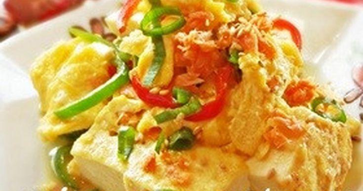 *鮭フレークと卵の炒り豆腐* by ついてるさとちゃん [クックパッド] 簡単おいしいみんなのレシピが243万品