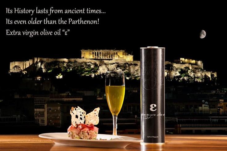 Parthenon view with olive oil epsilon