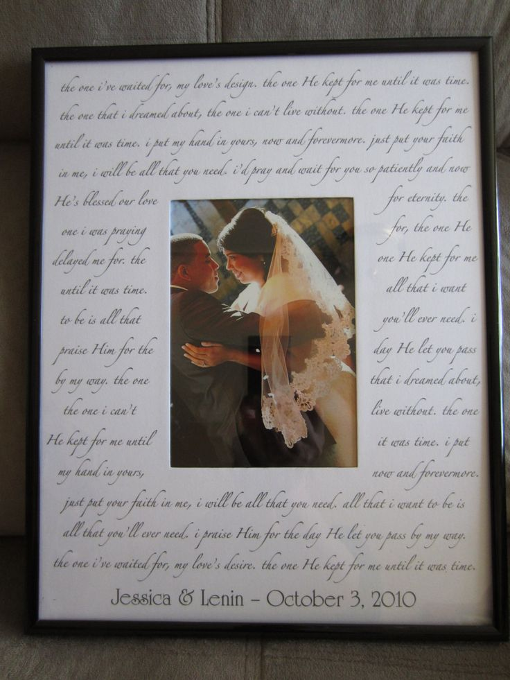 Custom WEDDING SONG Photo Mat with frame. Your choice of lyrics, poem or quote on 11x14 photo mat for 5x7 photo with frame. Perfect gift.. $40.00, via Etsy.