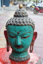 "12"" Tibet Buddhism Bronze Turquoise Shakyamuni Amitabha Buddha Head Mask Statue"