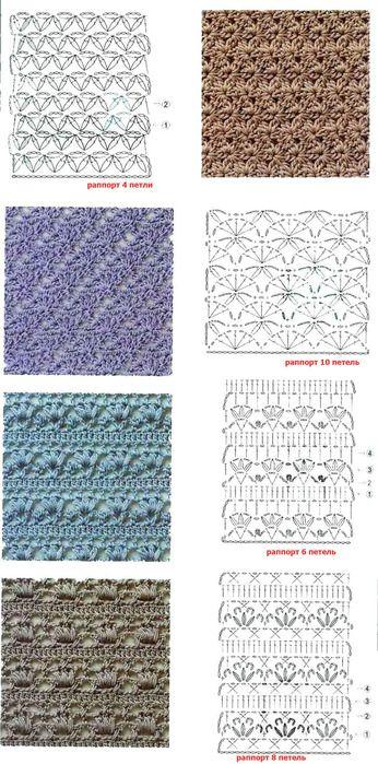 Patterns for crochet. Comments: LiveInternet - Russian Service Online Diaries