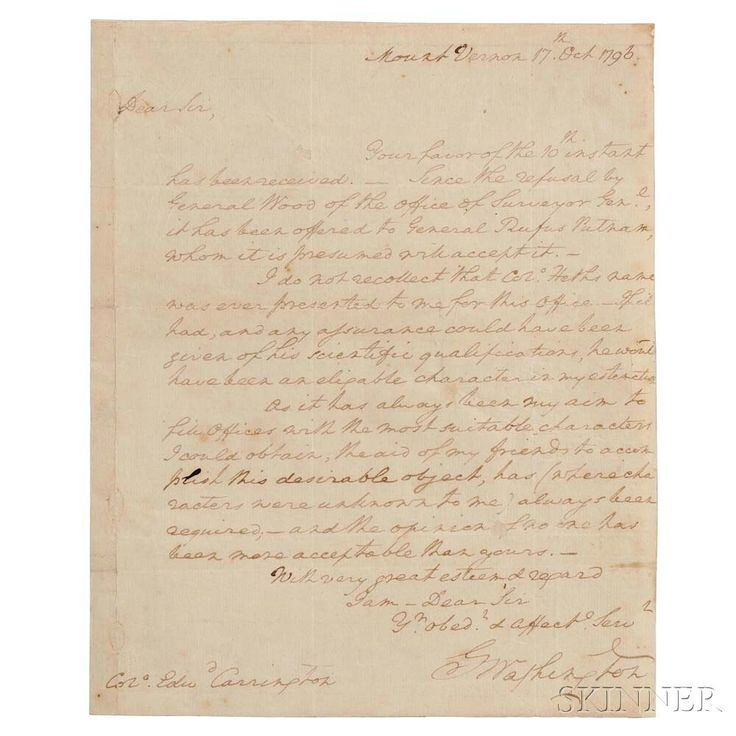 32 Best Interesting Documents Images On Pinterest Auction History And Cards