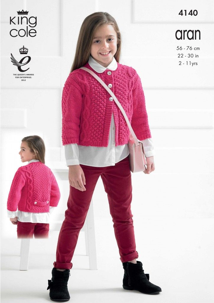 9a6afd0584b7 Girls  Cardigan Knitted with Big Value Recycled Cotton Aran - King ...