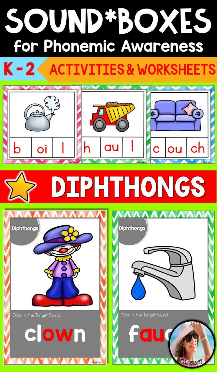 Sound Boxes With Pictures For Teaching Phonics And Phonemic Awareness Includes The Following Diphthongs Sounds Ou O Phonics Words Sound Boxes Teaching Phonics [ 1261 x 736 Pixel ]