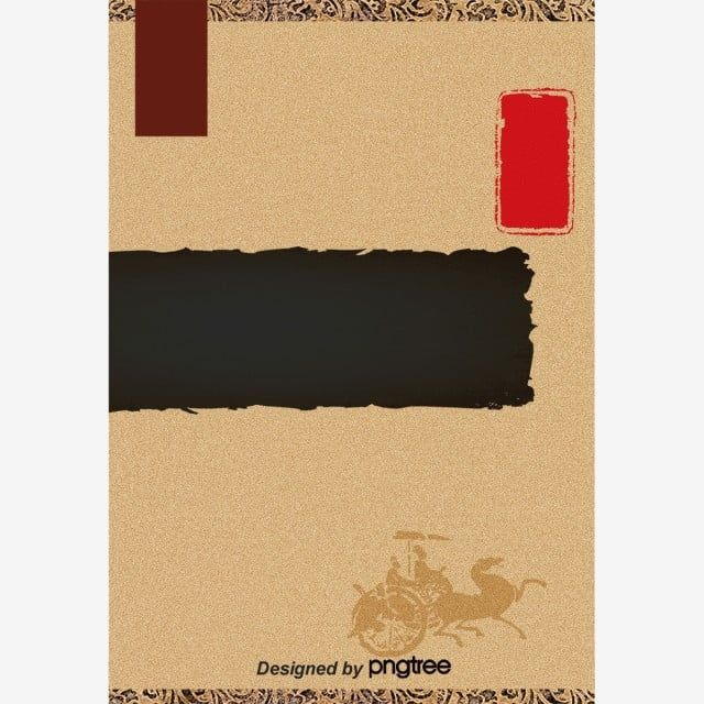 غلاف كتاب تصميم كتاب تصميم الغلاف كلمة الفن Png وملف Psd للتحميل مجانا Book Design Background Design Vector Brochure Cover