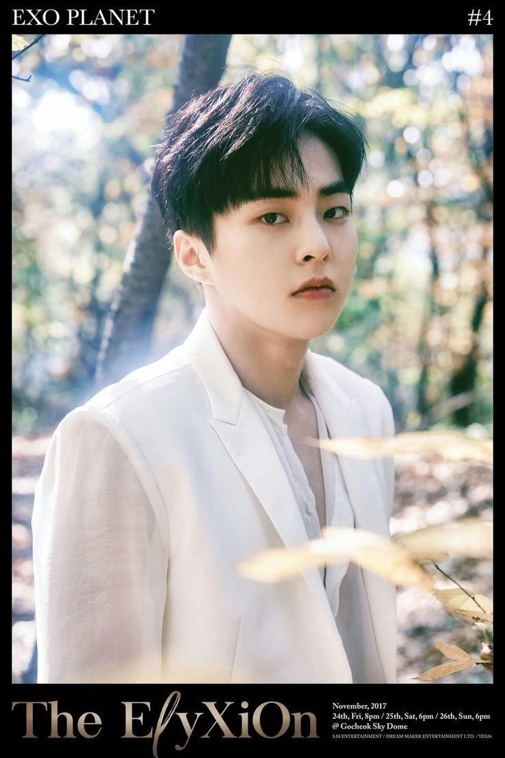 this really made my day.. #xiuminie #weareoneEXO #TheEℓyXiOn