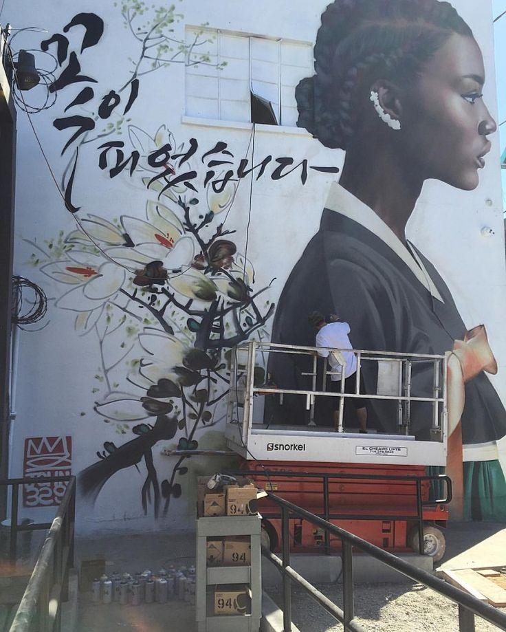 미국에서 한국적 그래피티를 선보이는 신찬양 그래피티 작가  https://facebook.com/graffitiroyaldog