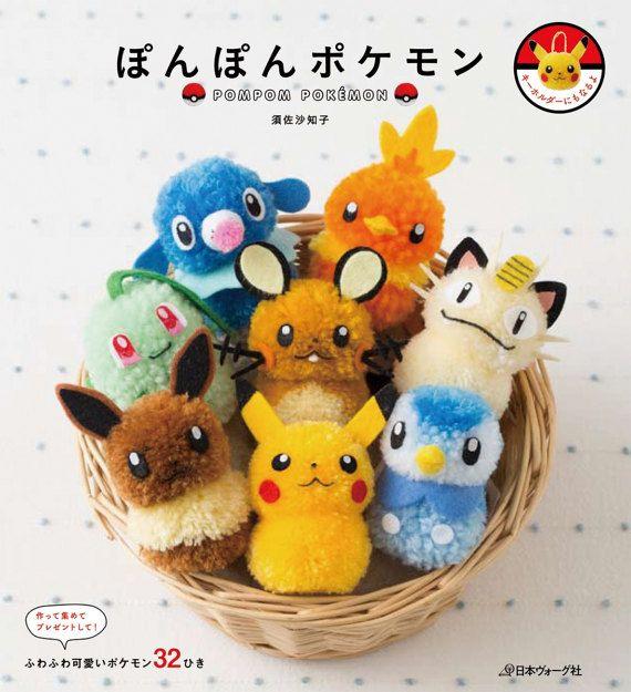 Pom Pom Pokemon Pattern Book - Japanese Kawaii Anime Manga Craft Book - Pompom Animal - Home Decor, Gift, Wool, Felt, Ornament, Key Chain