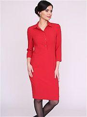 Платье nasha  Маленькое стильное платье облегающее фигуру предлагается в модной цветовой гамме. Выполнено из превосходной ткани с эффектом стрейча.. Платье nasha промокоды купоны акции.