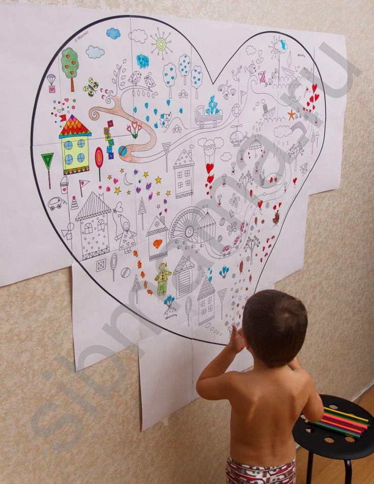 Дизайн для детей. - Вслед за ёлкой - сердце