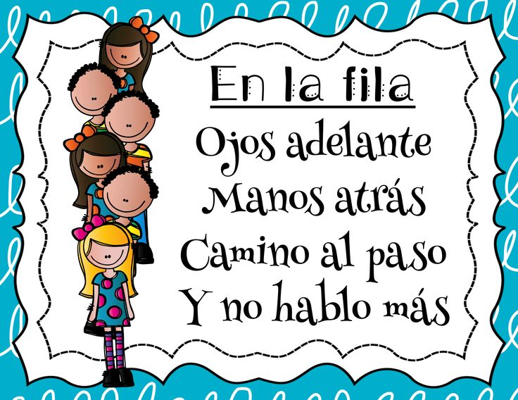 2 Spanish poems to teach lining up and walking in the hallway procedures! By Profe Emily