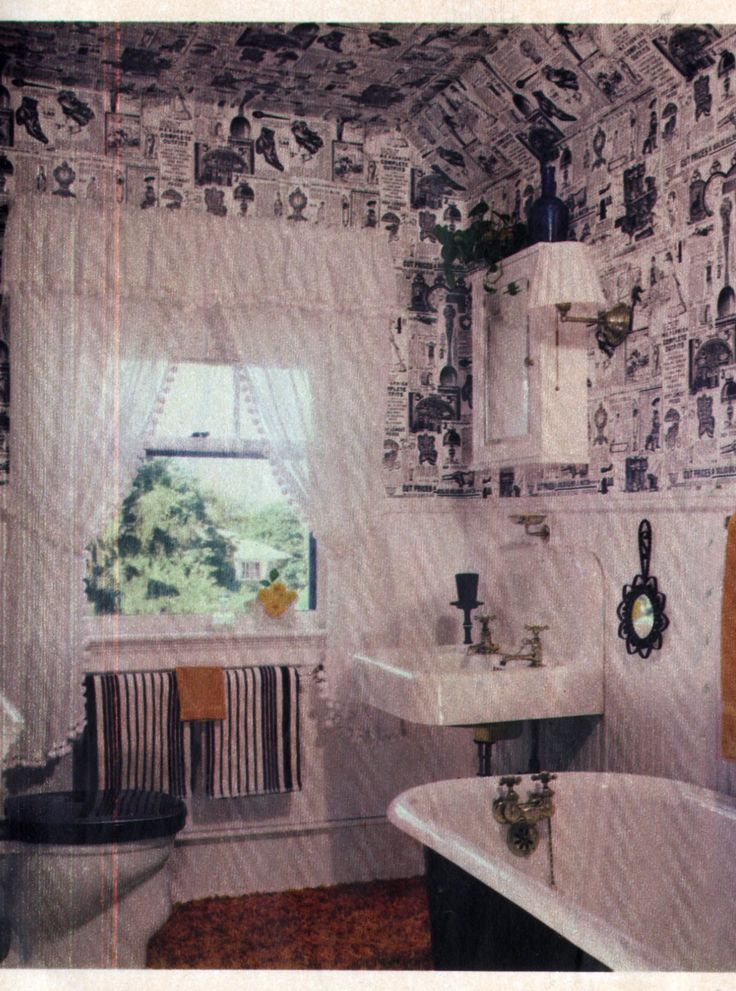 17 Best Images About Stuff For Your 70s Home On Pinterest