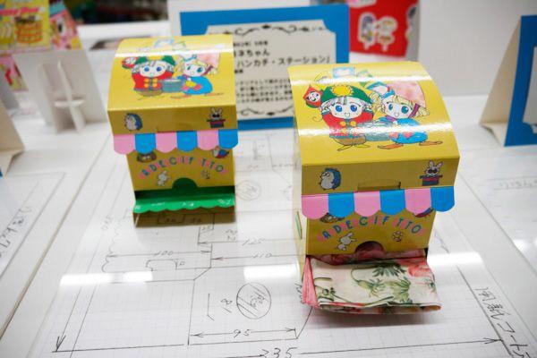 これはハンカチ収納用のボックス。女子の生活の一部に入り込むようなタイプのふろくが多い。