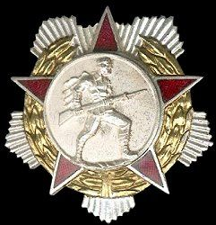 Republic of Albania: Order for Acts of Valour. Instituted: 1945. Awarded: For outstanding acts of valour, both civil and military.