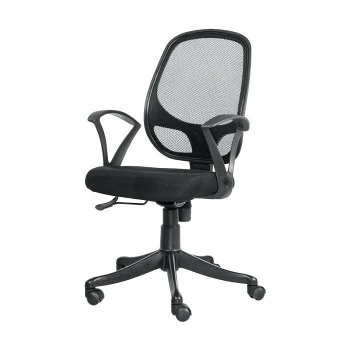 Office Furniture Staff Chair Eco