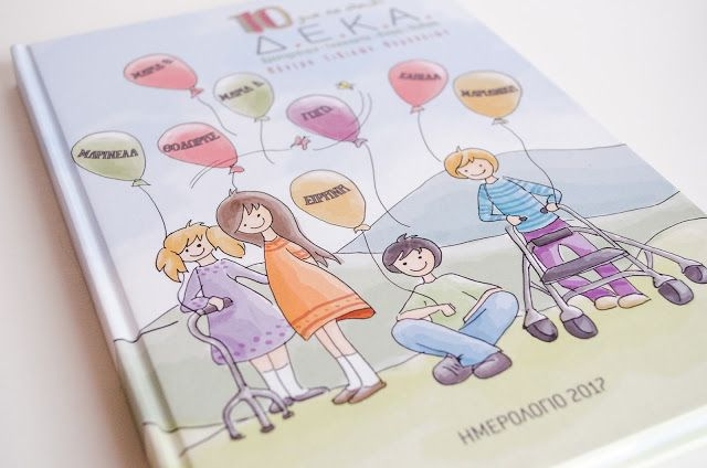 sophie0610: Cover illustration of a Calendar Organizer for a kid's special treatments center