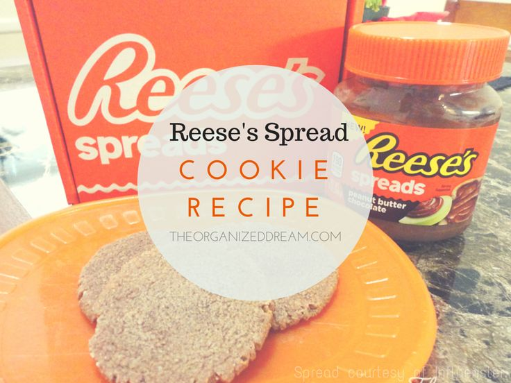 These cookies from The Organized Dream look delicious, and takes like a peanut butter cup!  #ReesesSpreads #Contest