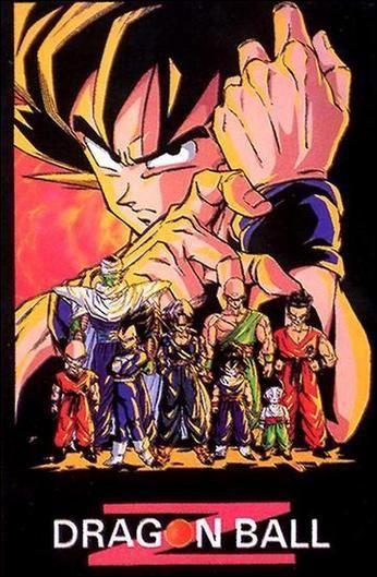 Dragon Ball Z (Bola de Dragón Z) (Serie de TV)