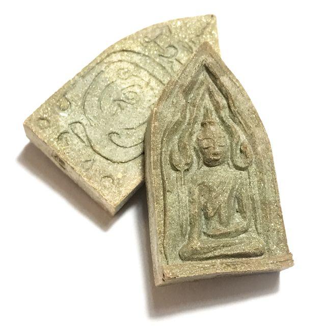 Pra Khun Phaen Ta Hwan Ta Yerm Fang Tat Ruesi - Prai Powders + Lersi Relics - Luang Phu Khui - Wat Sap Takian, $ 48.00