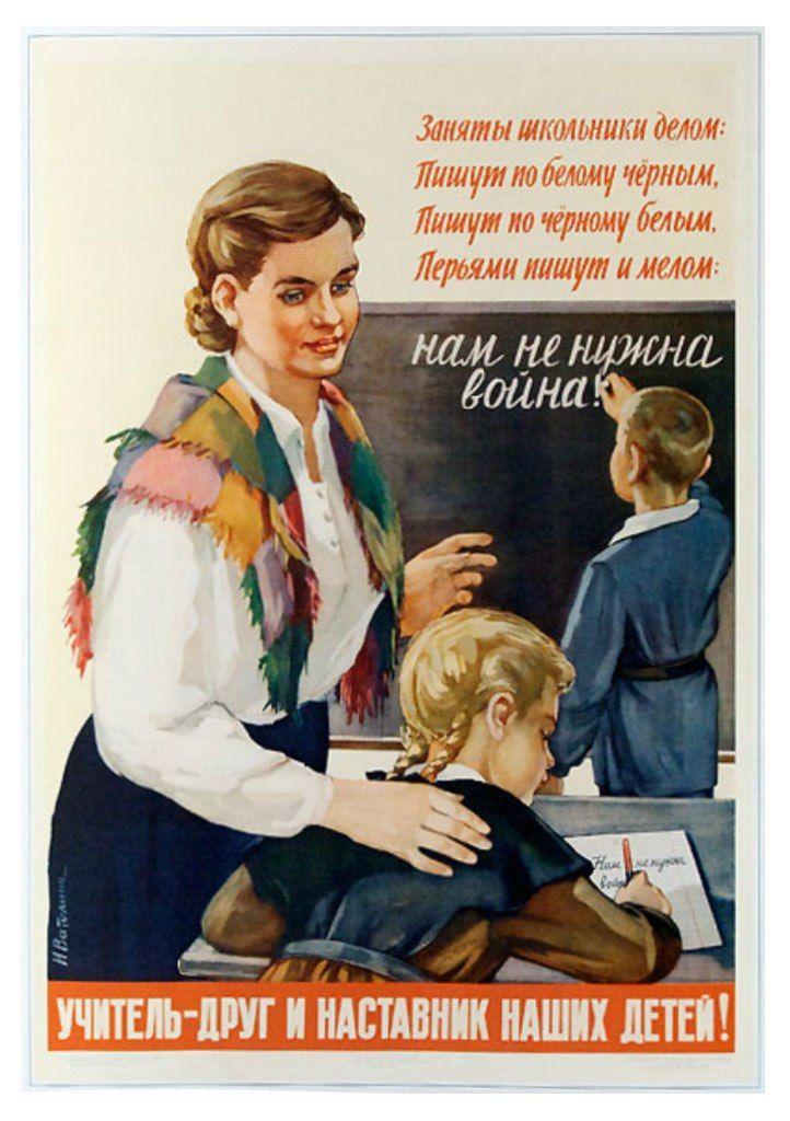 Ссср плакаты и открытки, поздравлением юбилеем женщине
