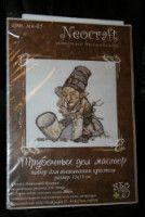"20$ (1200 руб)   (3) Gallery.ru / monolith88 - Альбом ""моя маленькая хомячья норка"""
