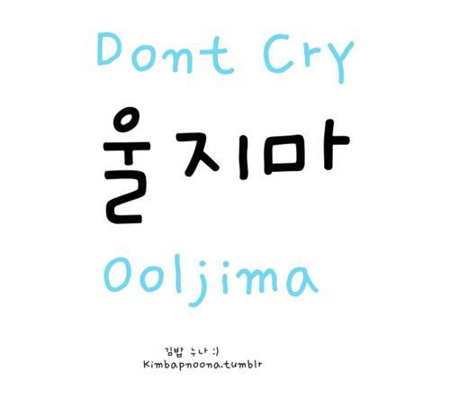 71 Best Korean Images On Pinterest