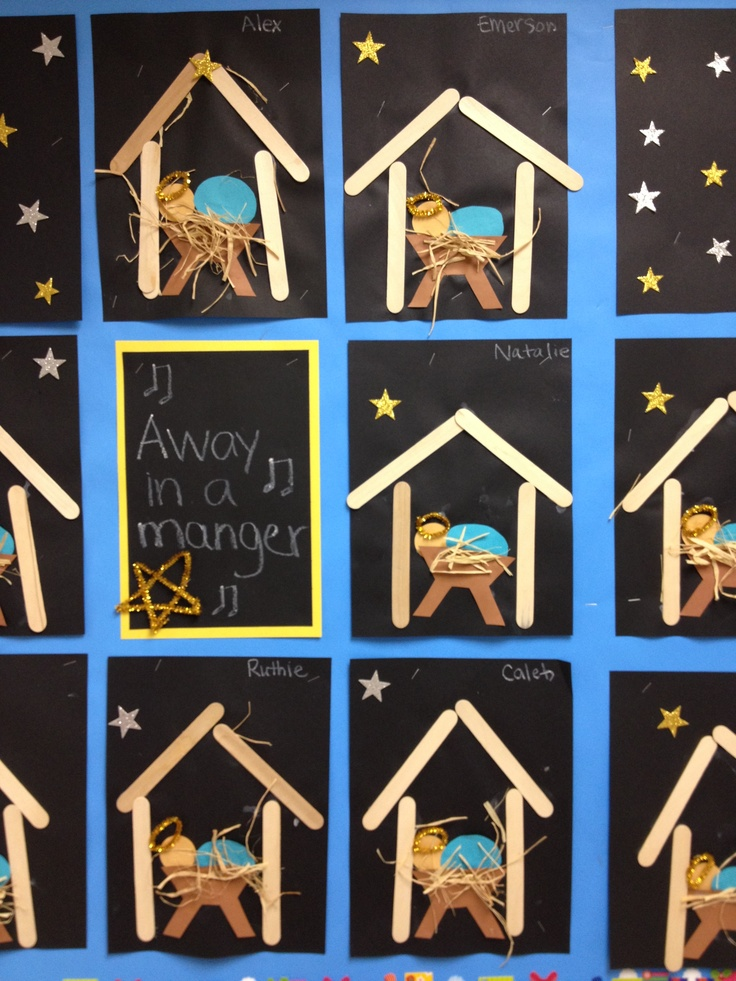 Preschool Away in the Manger project