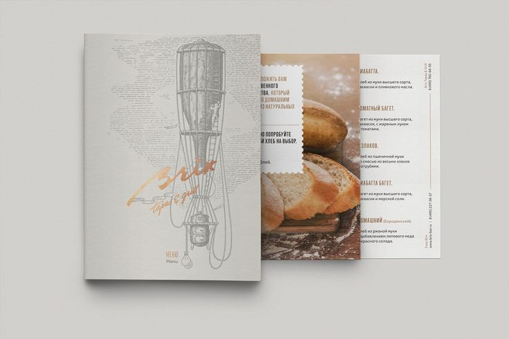 Brix. Tapas & Grill on Behance