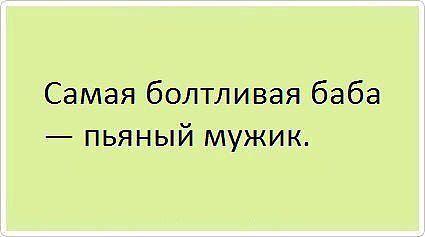 Это точно!!!.