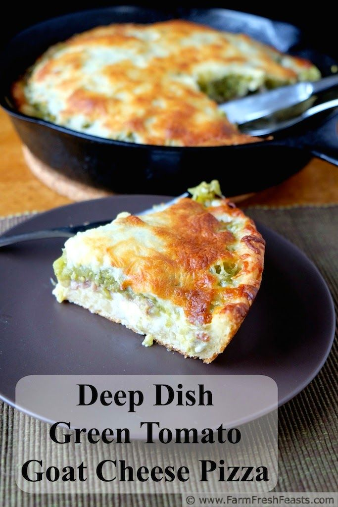 deep dish green tomato goat cheese pizza goat cheese pizza green ...