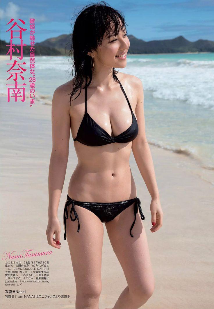 Pin By Hoo Ho On Hot Jp Pinterest Asian Woman