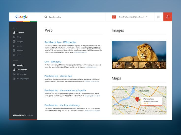 Google Redesign – Really love the typo, gives a very fresh and clean look