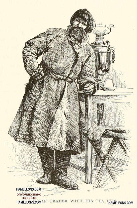Россия. Рисунки пером и карандашом | Russian pictures drawn with pen and pencil (1889)