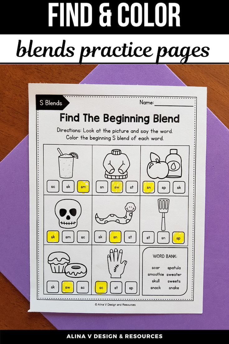 Find And Color The Blends Looking For Some Beginning Blends Phonics Worksheets And Activities For Your Blends Worksheets Blends Activities Phonics Activities [ 1102 x 735 Pixel ]