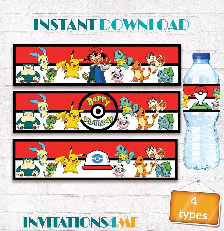 Pokemon Drink Bottle Labels Pokemon Go Water Bottle Wrap Birthday Party Decorations Printables Supplies INSTANT DOWNLOAD Digital File by INVITATIONS4ME on Etsy
