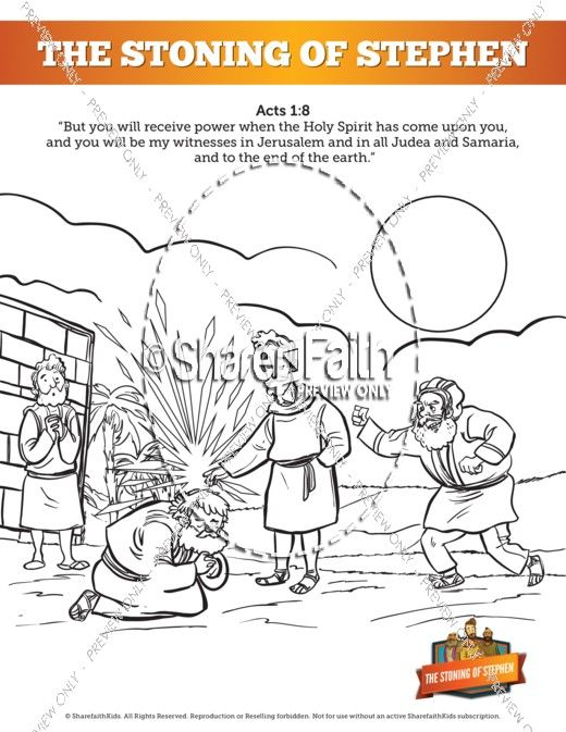 bible coloring pages stephen - photo#15