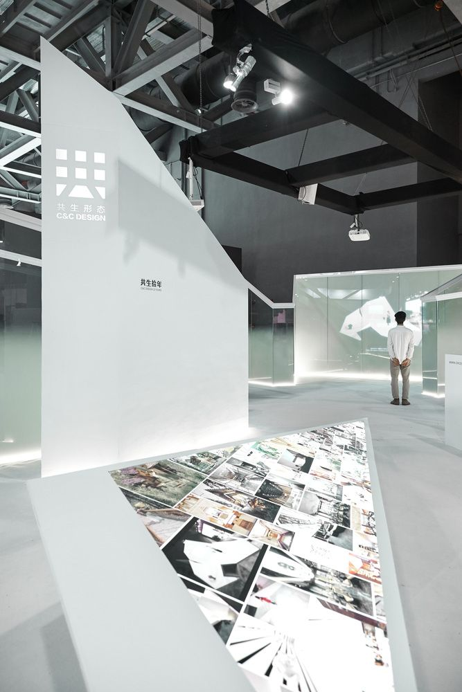 Gallery - HAZE-Guangzhou Design Week C&C Pavilion / C&C DESIGN - 2