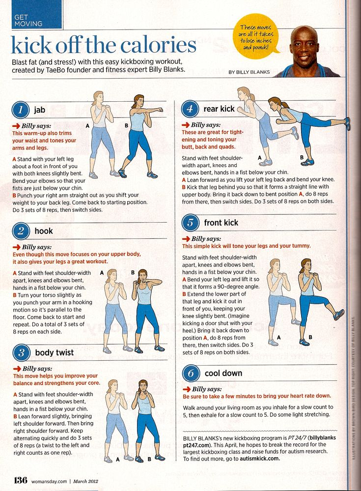 Kick off the calories with this easy kickboxing workout designed by TaeBo founder and fitness expert Billy Blanks....