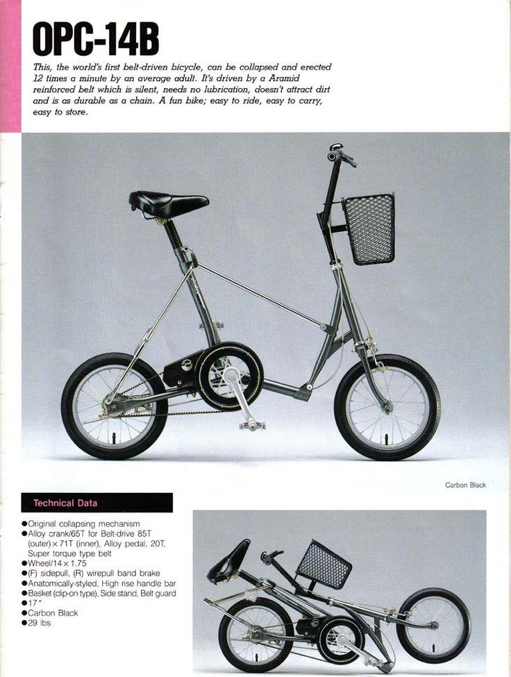 Bikes we like