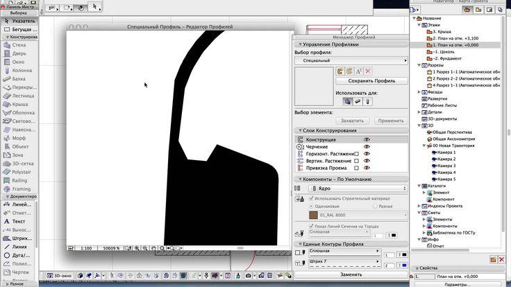 Создание плинтуса и его расчет в ArchiCAD