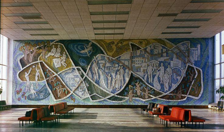 Дороги.1973. мозаика Автовокзал г. Бендеры МССР
