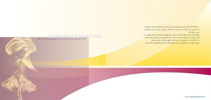 Catalouge design for Tourism (Page 3 & 4)